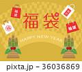 福袋 広告用バナー 36036869