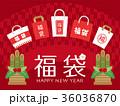 福袋 広告用バナー 36036870