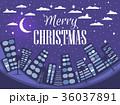 クリスマス ベクトル 建物のイラスト 36037891