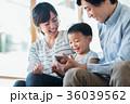 家族(スマホ)  36039562