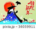 戌 戌年 年賀状のイラスト 36039911