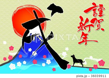 戌年の年賀状 筆文字の「戌」と富士山 36039911