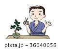 盆栽のイメージ・男性 36040056