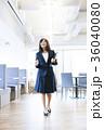 ビジネスウーマン コーヒー 若いの写真 36040080