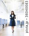ビジネスウーマン コーヒー 若いの写真 36040083