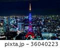 東京 東京タワー 夜景の写真 36040223