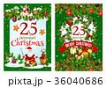 クリスマス グリーティング ベクトルのイラスト 36040686