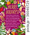 クリスマス グリーティング xマスのイラスト 36040729