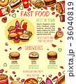 食 料理 食べ物のイラスト 36040819