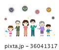 家族 風邪予防 予防のイラスト 36041317