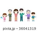 人物 家族 風邪予防のイラスト 36041319