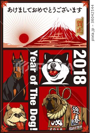 2018年賀状テンプレート_コマ割_あけおめ_添え書きスペース空き