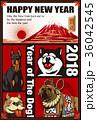 2018年賀状テンプレート_犬と富士と初日の出_HNY_英語添え書き付き 36042545