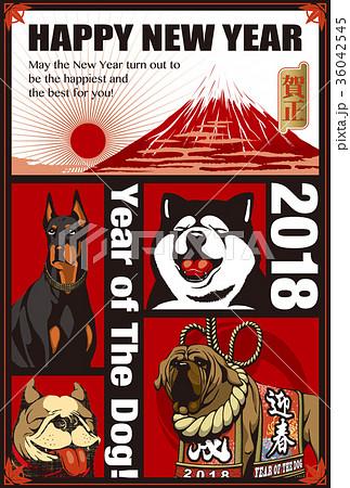 2018年賀状テンプレート_犬と富士と初日の出_HNY_英語添え書き付き