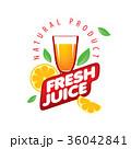 シンボルマーク ロゴ ジュースのイラスト 36042841