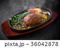 ハンバーグステーキ Delicious hamburger steak 36042878