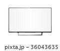 スペース 空白 ブランクのイラスト 36043635
