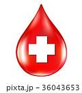血液 しずく 雫のイラスト 36043653