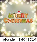 クッキー ジンジャーブレッド テロップのイラスト 36043716