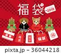 2018年 福袋 広告用バナー 36044218