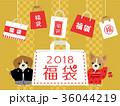 2018年 福袋 広告用バナー 36044219