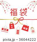 福袋 広告用バナー 36044222