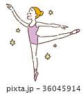 アラベスク バレエ 女の子 36045914