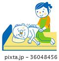 介護 清拭 ホームヘルパーのイラスト 36048456