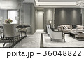 luxury and modern living room and dining room 36048822