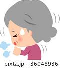 咳 咳き込む シニアのイラスト 36048936
