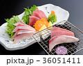 炙り 刺身 和食の写真 36051411