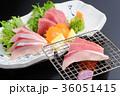 炙り 刺身 和食の写真 36051415