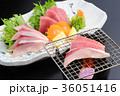 炙り 刺身 和食の写真 36051416