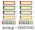 巻き物のイラストセット 36053583