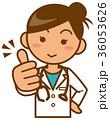 女医 グッド 36053626