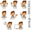 女医 表情セット 36053631