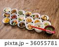 ごはんのおかず Side dishes of rice japanese food 36055781