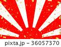 新年 紅白 紙吹雪のイラスト 36057370