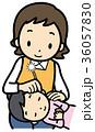 耳かき 36057830