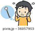 耳かきをいやがる子供 36057953