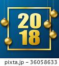 2018 クリスマス 玉のイラスト 36058633