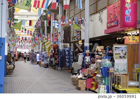 石垣島 商店街 36059991