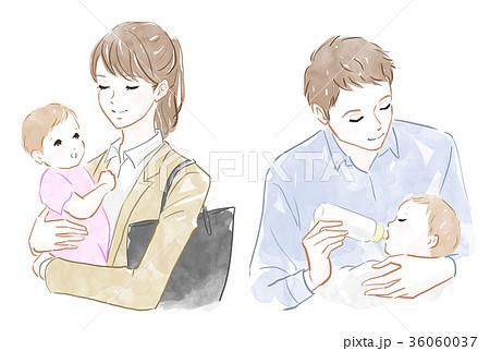夫婦の子育てのイメージ 36060037