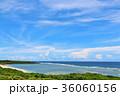 青空 海 沖縄の写真 36060156