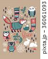 クリスマス きつね キツネのイラスト 36061093