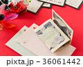 お年玉 正しい折り方 ポチ袋 お正月 新春 お年玉の用意 お年玉を渡す 36061442