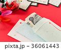 お年玉 正しい折り方 ポチ袋 お正月 新春 お年玉の用意 お年玉を渡す 36061443