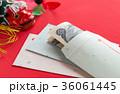 お年玉 正しい折り方 ポチ袋 お正月 新春 お年玉の用意 お年玉を渡す 36061445