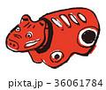 赤べこ 水彩画 36061784