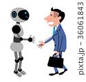 AIに怯むビジネスマン 36061843